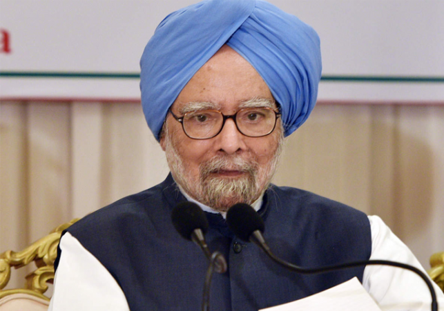 Manmohan Singh admitted in AIIMS